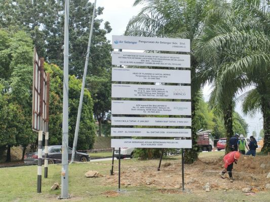 Constrcution project signboard
