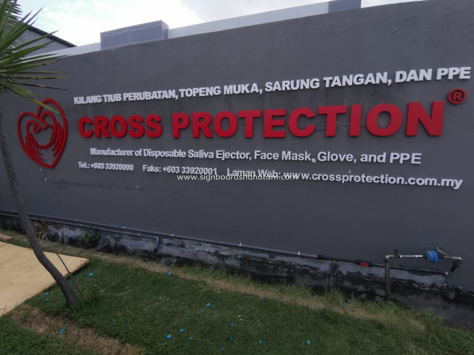 Cross Protection (M) Sdn bhd Klang - 3D Box Up Lettering Or Logo