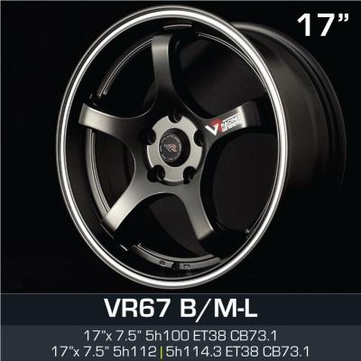 VR67_BML_1775H5