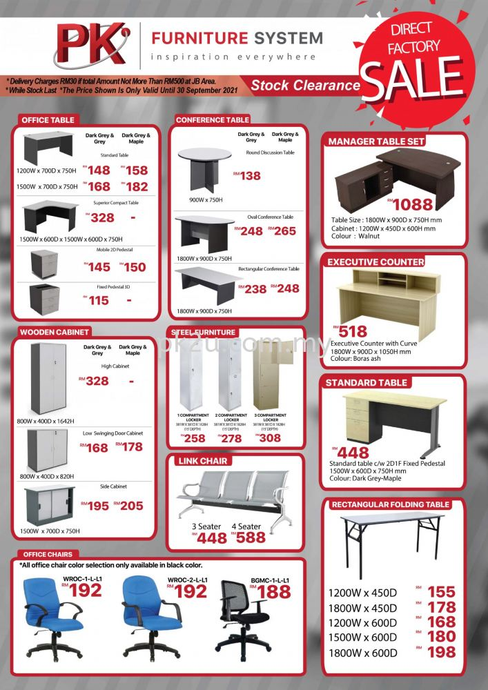 September Stock Clearance sale!