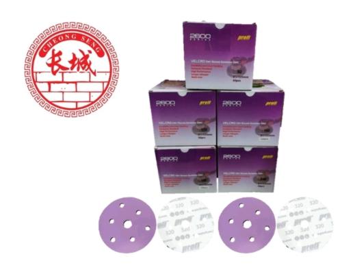 Profil 2600 Series Velcro Dry Round Sanding Disc 5''/125mm- 1pcs