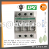 EPS Triple Three 3 Pole 40A Isolator Switch Type C 6KA 240V / 415V AC SIRIM Proof Sticker NIS403 CABLE / POWER/ ACCESSORIES