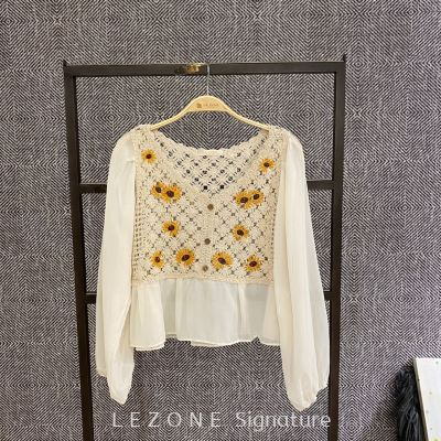 67767 Knitting Long Sleeved Top��Value Buy��
