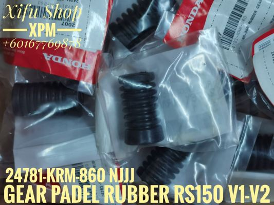 GEAR PEDAL RUBBER/RUBBER GEAR CHANGE RS150R & RS150R V2  24781-KRM-860 AEA