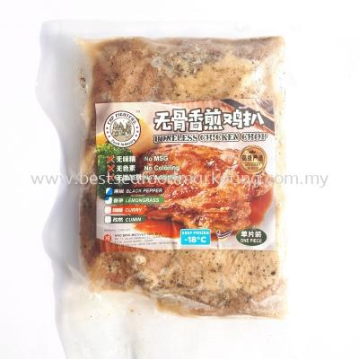 Boneless Chicken Chop (Black Pepper Flavour)