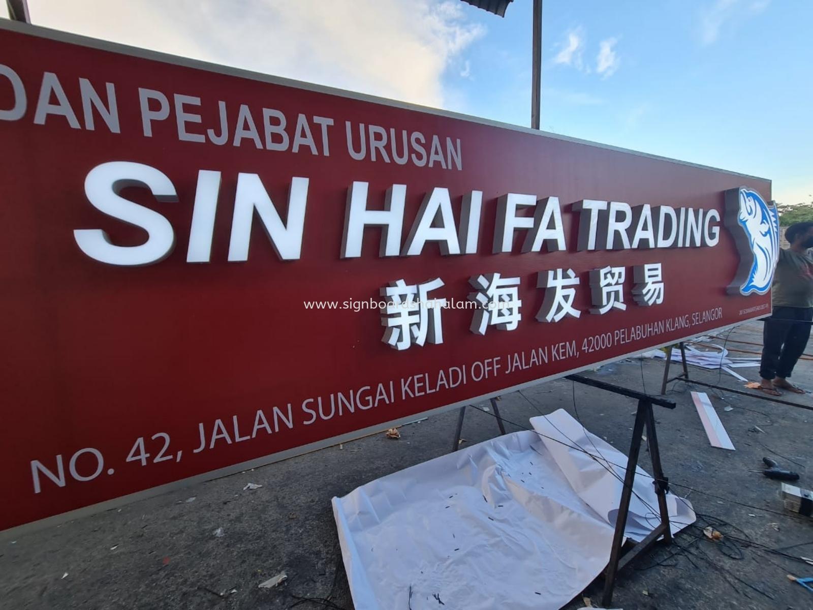 Sin hai Fa Trading Klang - 3D LED Box Up Signboard - Frontlit