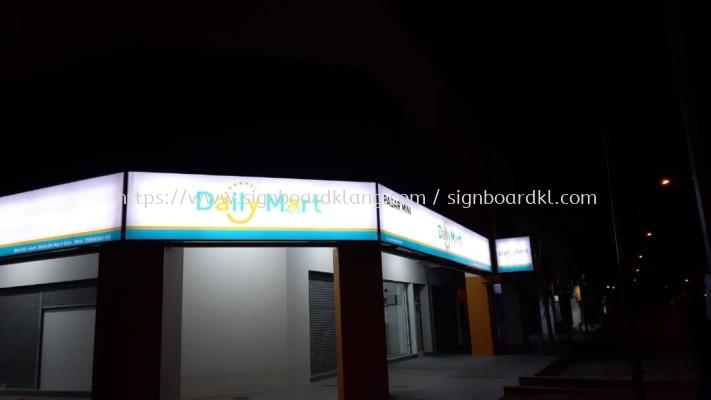 Daily Mart Shop Long Lightbox Signage Signboard At Klang Kuala Lumpur Puchong Shah Alam Kepong