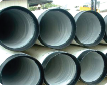 MILD STEEL CEMENT LINED PIPE (JKR DIMENSION)