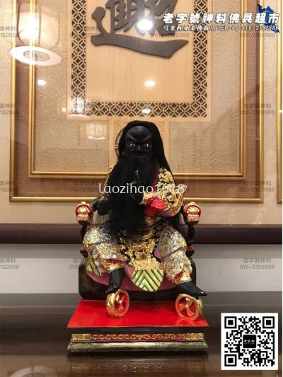 12''正金细线坐法主公(活眼)(15)(高雅*1)