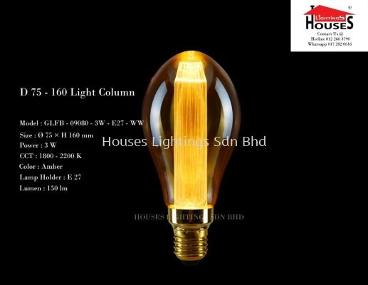GSL 09080 3W WW D75-160 LED BULB