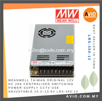 Meanwell Mean Well Taiwan Original CCTV 12V DC 29A Centralized Switching Power Supply CCTV use LRS-350-12