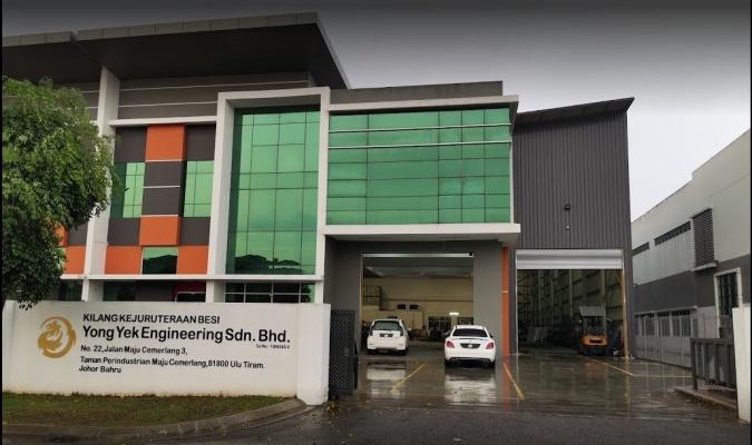 Main Gate Design & Factory Ulu Tiram - Yong Yek Engineering Sdn Bhd