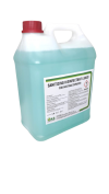 SANITIZING DISINFECTANT LIQUID FOR MISTING AND SPRAYER 2 Disinfectant Spray Hygiene Products
