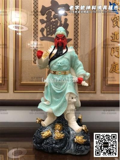 19''立竖刀九龙关公(净幻青)(高雅*1)