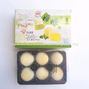 Mochi Durian / 榴莲麻薯 6pcs