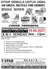 Mobile Collection on 19/09/2021 Sunday at 8am-12pm