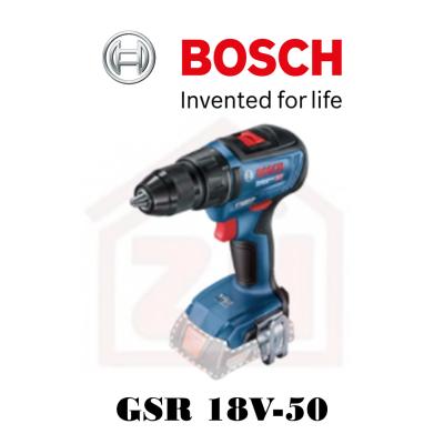 BOSCH GSR 18V-50 18V CORDLESS DRILL