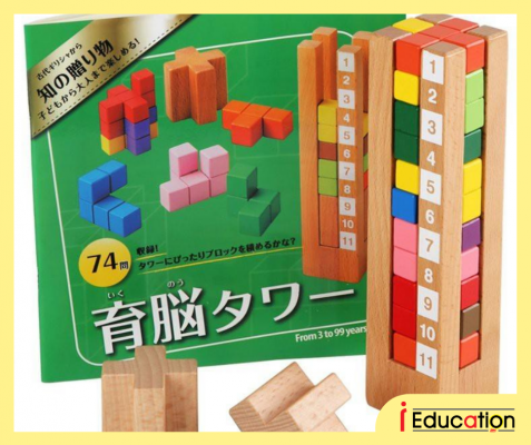 NW3210 Challenging Tower Block������