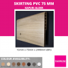 SKIRTING 75MM-KAPURI ALDER Skirting & Profile Flooring Accessories