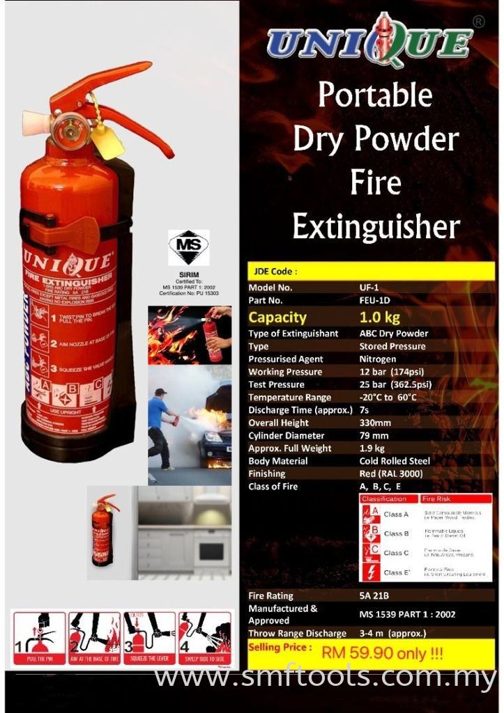 Portable Dry Powder Fire Extinguisher SAFETY EQUIPMENT