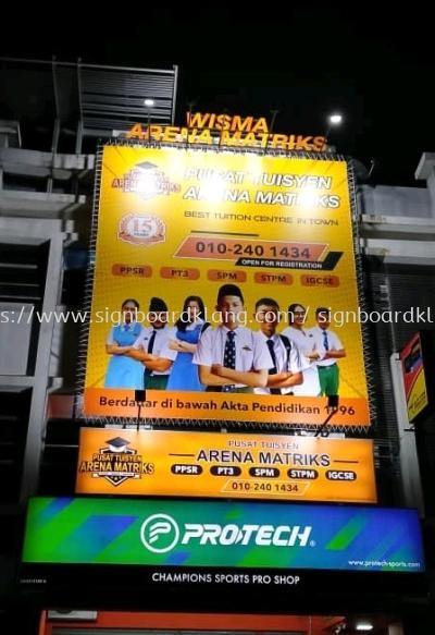 wisma arena matriks tuition centre zigzag banner signage signboard at klang kuala lumpur shah alam puchong kepong damansara kota kemuning subang jaya