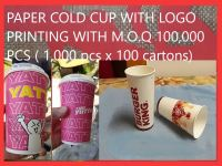 PAPER COLD CUP LOGO PRINTING