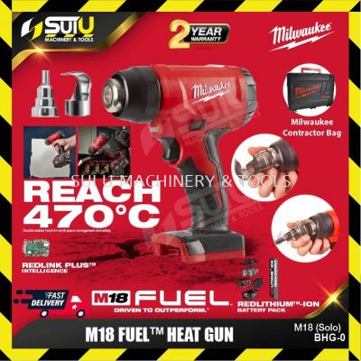 Milwaukee M18 BHG-0 Compact Heat Gun (SOLO) **Without Charger & Battery**