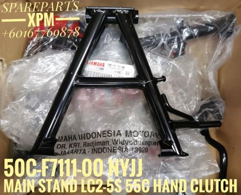 MAIN STAND LC135 V2-5S 55C HANDLE CLUTCH MODEL 55C/50C-F7111-00 JEEJ