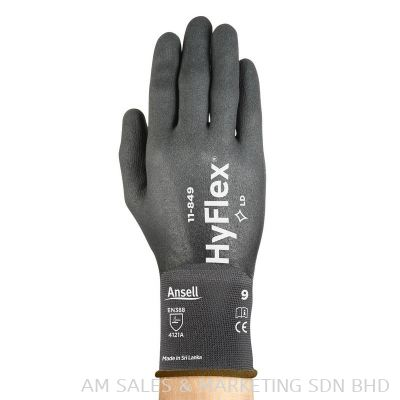 Ansell Hylex 11-849 Foam Nitrile Fully Coated Glove (Pack of 1 Pair) (OHGLVAN1300326)