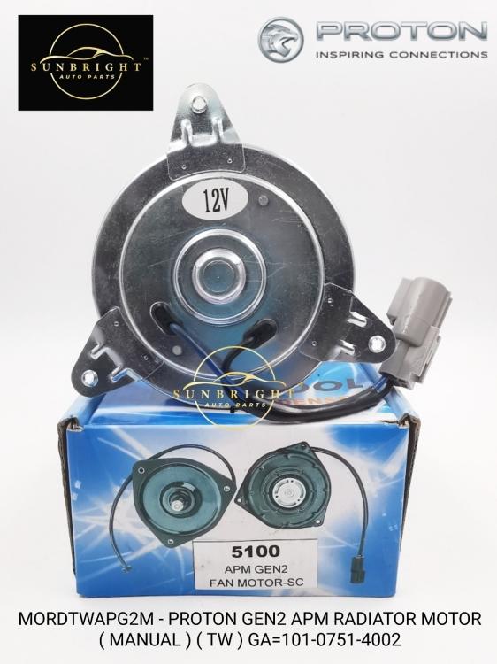 MORDTWAPG2M-PROTON GEN2 APM RADIATOR MOTOR ( MANUAL ) ( TW ) GA=101-0751-4002