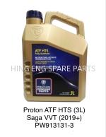 Proton ATF HTS Automatic Oil (3L)