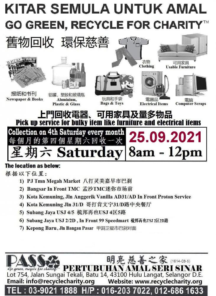 Mobile Collection on 25/09/2021 Saturday at 8am-12pm