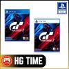 PS4 Gran Turismo 7 Standard R3  PS4 Game