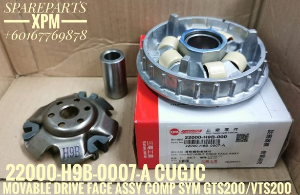 MOVABLE DRIVE FACE ASSY COMPLETE /PULLEY KIT SET COMPLETE SYM GTS200/VTS200 LAHEL