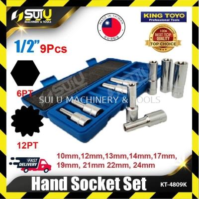"""KING TOYO KT-4809K / KT-4809K-6PT / KT-4809-12PT 9PCS 1/2"""" Dr. Metric Hand Socket Set (6PT/12PT)"""