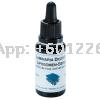 Laminaria Digitata Liposome Serum Skin Regeneration Hydrating and Moisturizing 保湿滋润