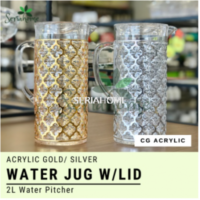 Acrylic Water Jug Pitcher with Lid 2L (available in Silver and Gold) crystal clear design