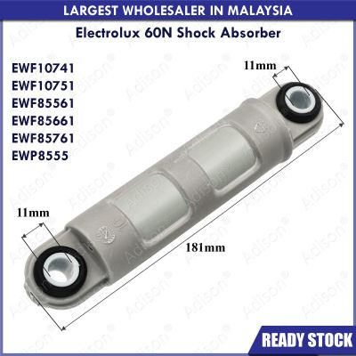 Code: 32914 Shock Absorber Electrolux 1322553601 / 1327440002 / 1322553700 For EWF10741 / EWF85561