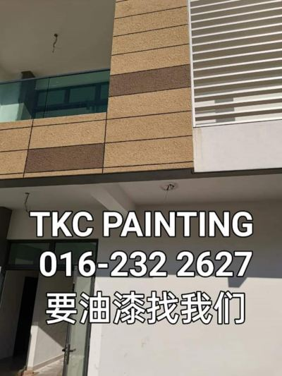 Repainting Project at #forest heights#spray texture��WANT PAINTED .FIND FOR US.! Ҫ����.������! TKC PAINTING #seremban��Negeri Sembilan# ӵ��21������ᾭ�飬�������ģ� �۸��� #�а���нӸ���С���Ṥ����������� Painting works in progress #Want Painted.find for us. Ҫ���ᣬ������! TKC PAINTING#Seremban  #Negeri Sembilan      #ҵ����С����      #����#˫�����      # ����#Banglo      #�����ʽ#����ʽ#��ˮ��#TNB#��ͤ#�Ƶ�#��#����#ѧУ  #ס�ҡ�  #���ݵȸ���Сҵ '����'���� ��Repainting work of all kind #building #ShopLot & #housing . #TNB SUB-STATION#BUS STOP SUB STATION#pump house#Fencing#Control/Blower Room#sSpray texture����   #Painting Services- &Repainting#Painting Projects #package labor and materials�� #Shophouse #home #temple#Spray texture #factory#Tangki#and #school���� https://m.facebook.com/tkcpaintingN.S/?ref=bookmarks   https://www.tkcpainting.com.my https://www.facebook.com/pg/tkcpaintingN.S/about/ https://www.tkcpainting.com.my/          Ms Tan 016-232 2627 https://wa me/60162322627�а���нӸ���С������������Ṥ��