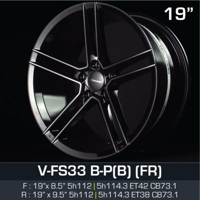 VFS33_BPB_198595_5H113