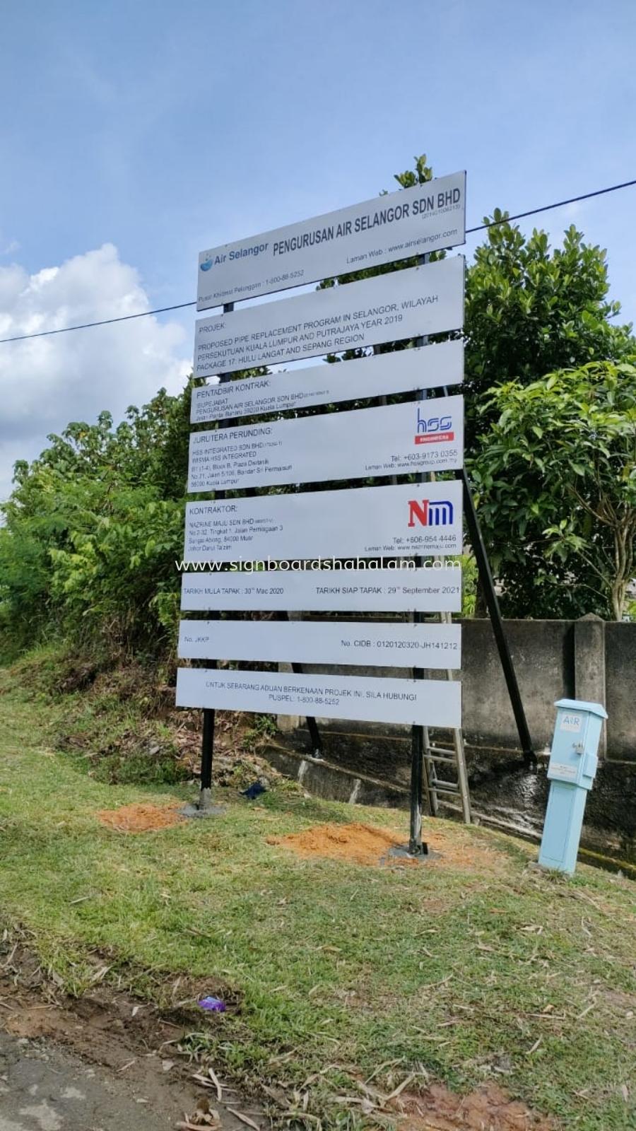 Essential Building Kajang - Project Signage
