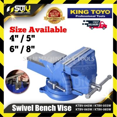 "KING TOYO KTBV-04/05/06/08SW Swivel Bench Vise (4/5/6/8"")"