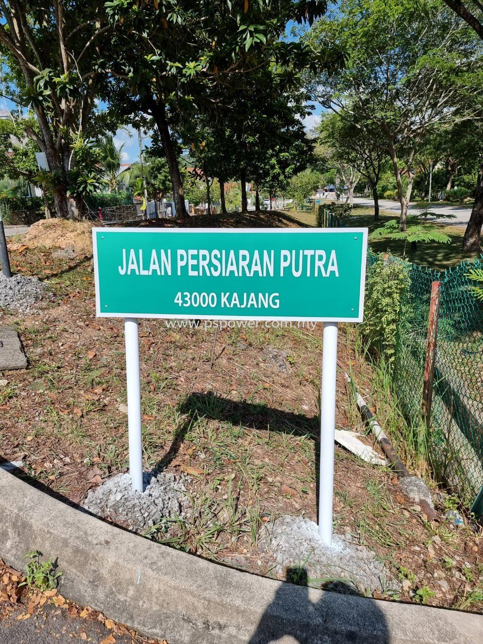 Road Signage in Housing Area