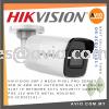 Hikvision 2MP 2 Mega Pixel 30m IR IP67 Outdoor Bullet IP Network CCTV Security Camera POE 4mm Lens Metal DS-2CD2021G1-I Camera CCTV