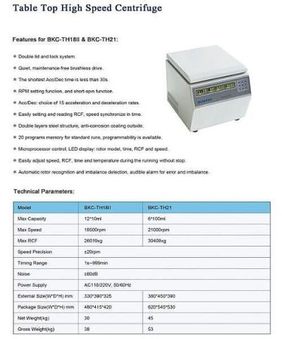 TABLE TOP HIGH SPEED CENTRIFUGE
