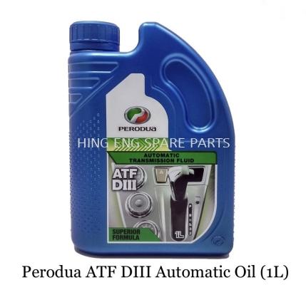 Perodua ATF DIII Automatic Oil (1L)