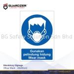 Guardzer Mandatory Safety Signage (Wear mask)