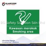 Guardzer Information Safety Signage (Smoking Area)