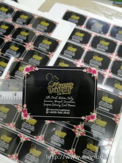 NANCY FANCY Label Sticker