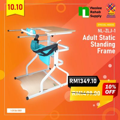 Adult Static Standing Frame